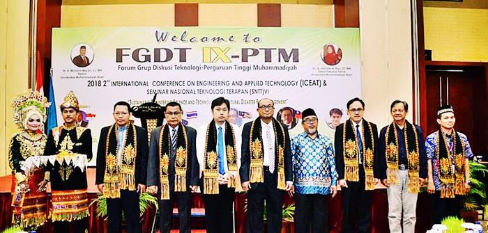 Teknik Kimia FTI UAD